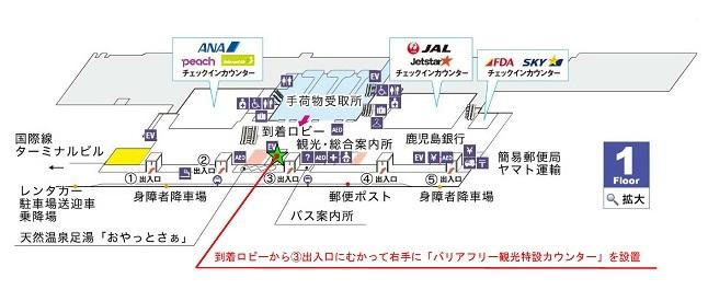 カウンター位置図.jpg