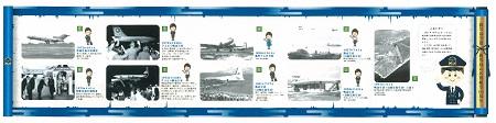 民間航空機就航60周年記念HP450.jpg