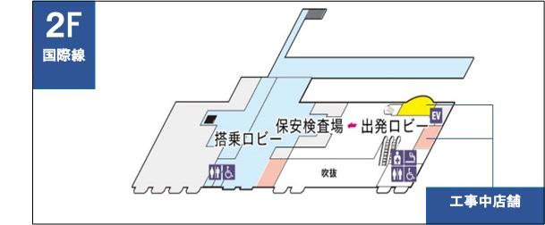 2019.8-int-jp.jpg